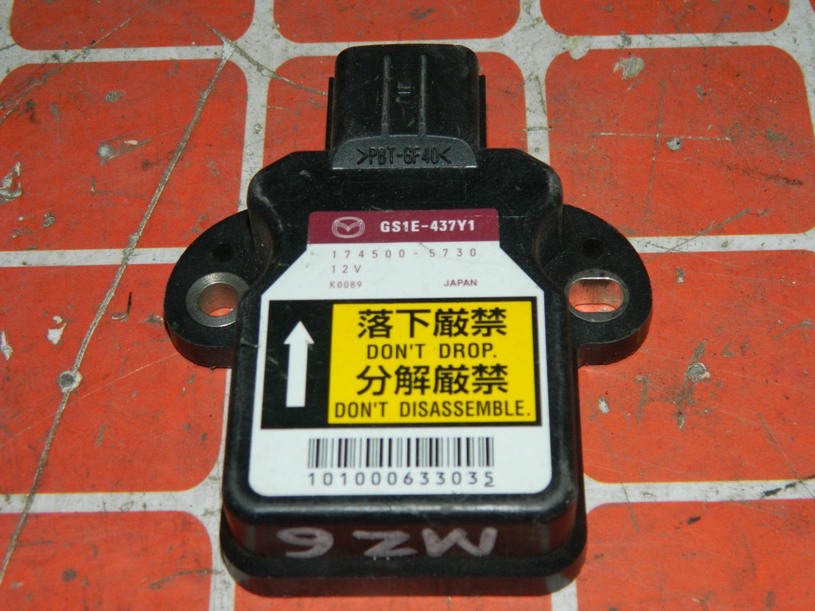 Датчик курсовой устойчивости Mazda 6 GH (б/у)