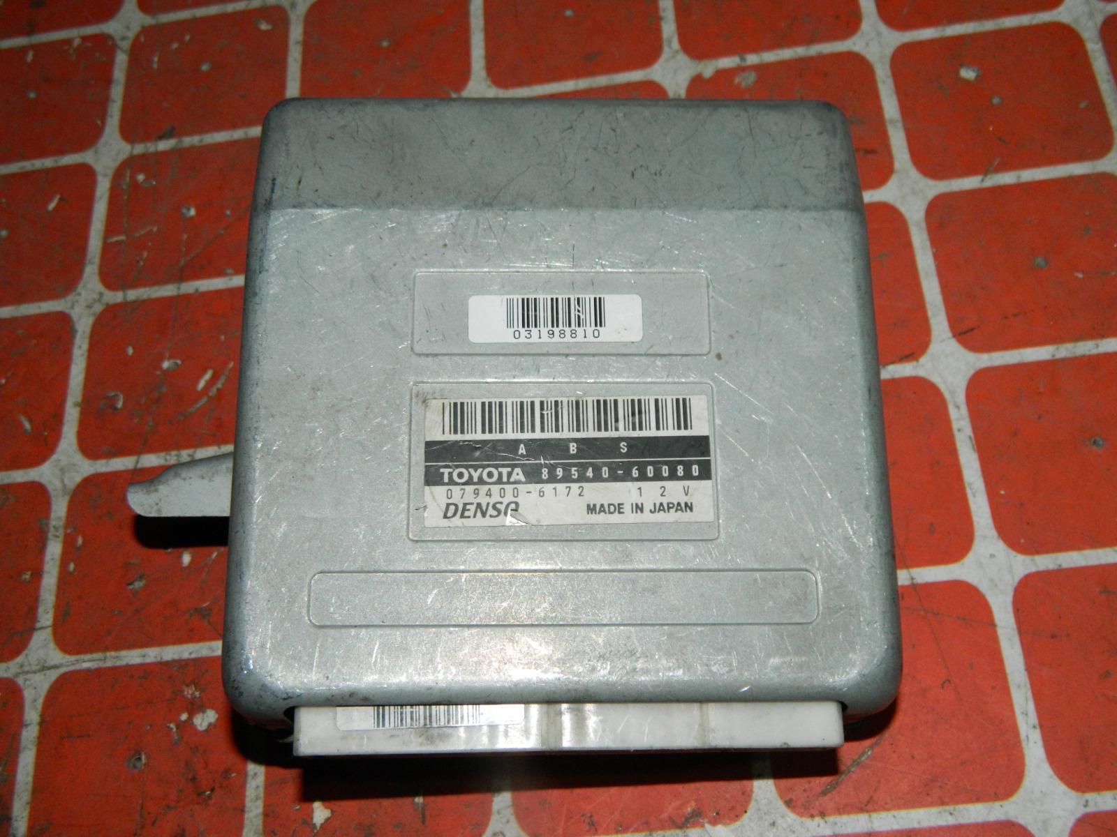 Блок управления abs Lexus Lx470 UZJ100 (б/у)