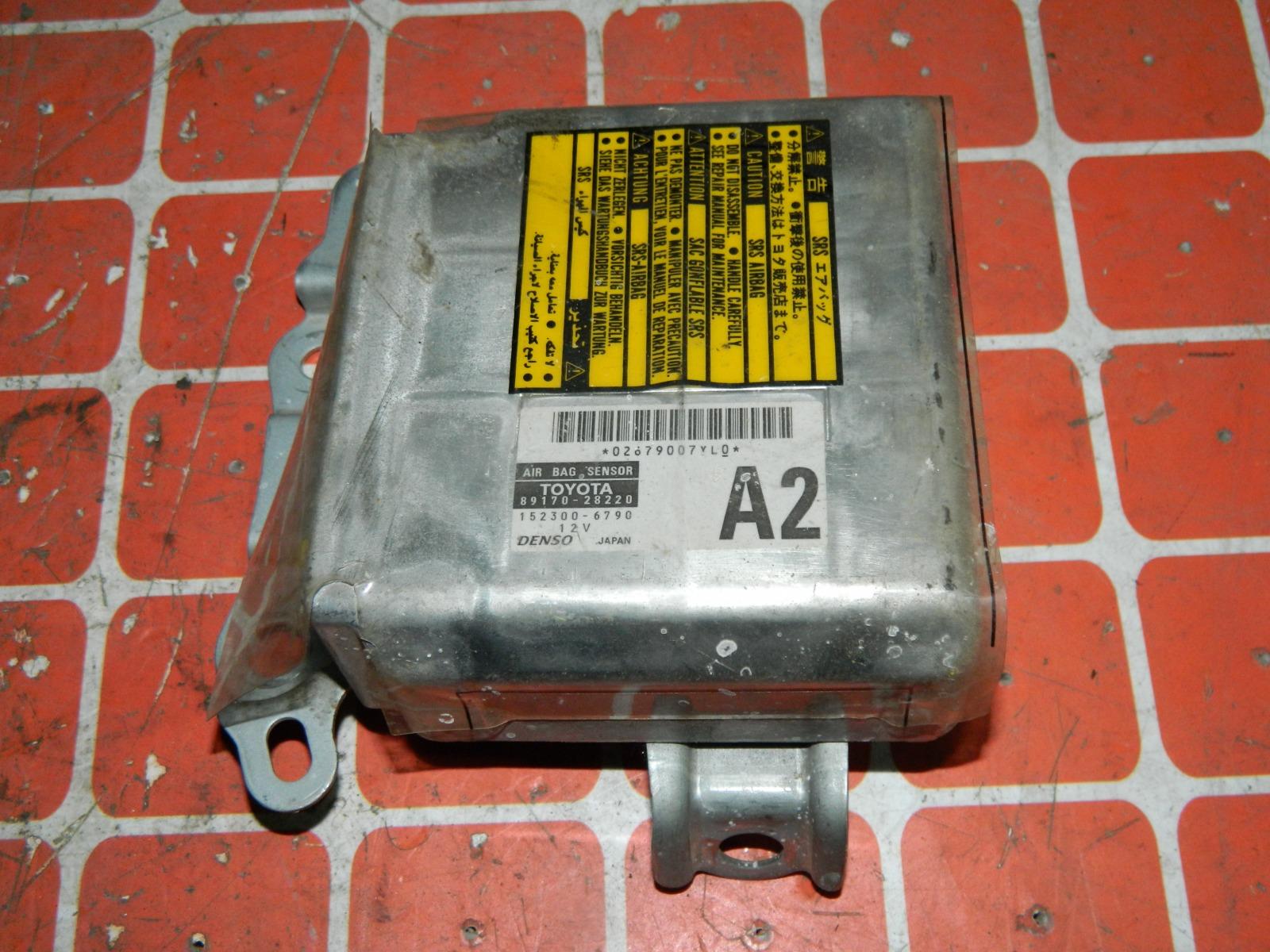 Блок управления airbag Toyota Estima ACR30 (б/у)