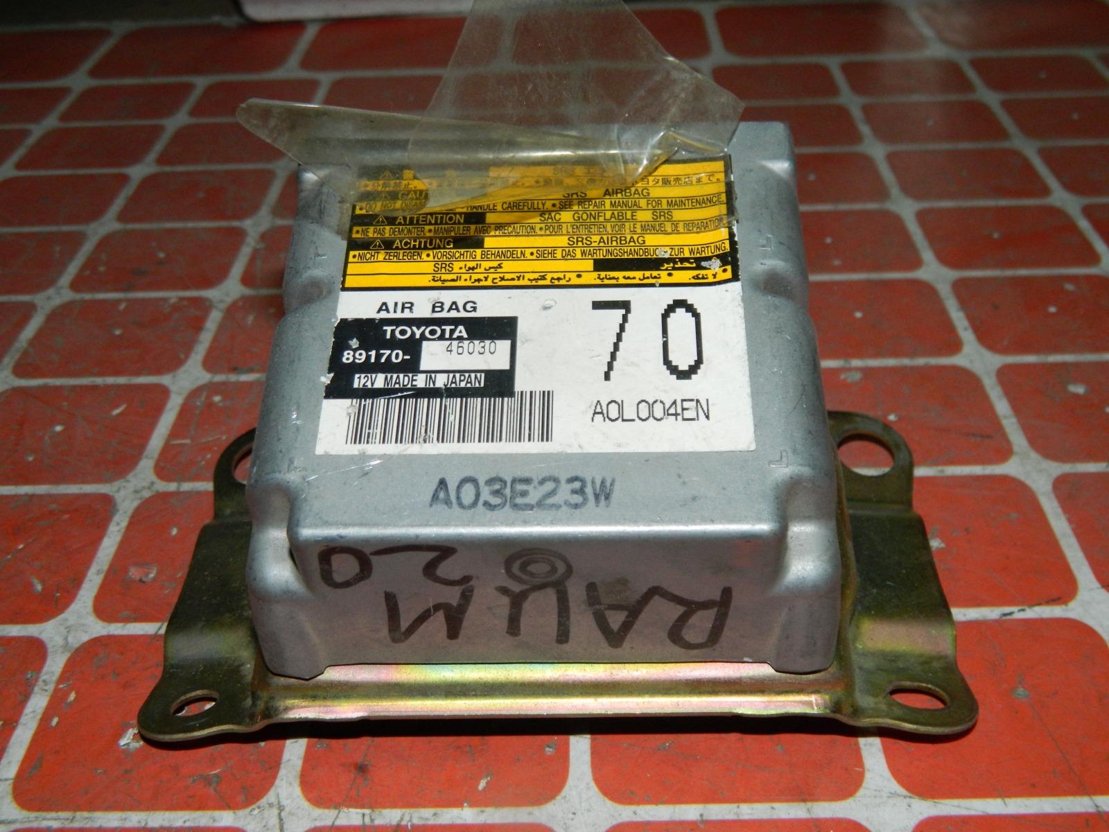 Блок управления airbag Toyota Raum NCZ20 (б/у)