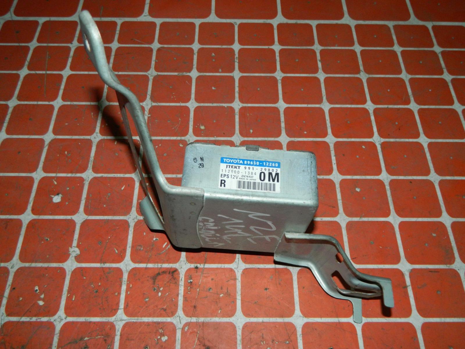 Блок управления рулевой рейкой Toyota Corolla Axio NZE144 (б/у)