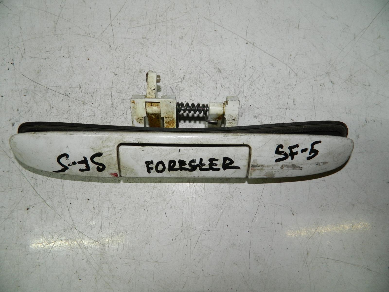 Ручка двери багажника Subaru Forester SF5 (б/у)