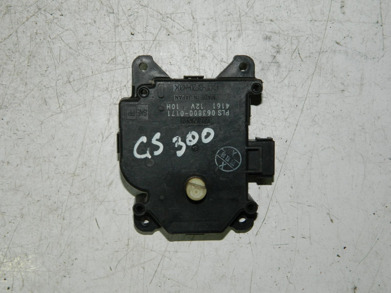 Сервопривод отопителя Lexus Gs300 (б/у)