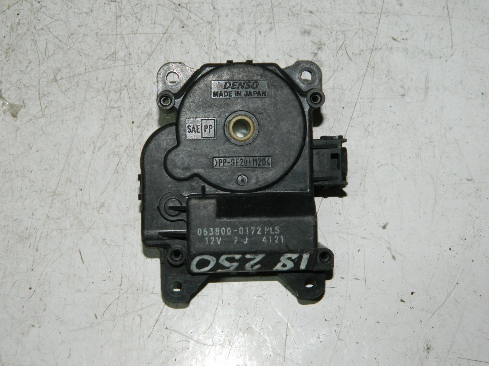 Сервопривод отопителя Lexus Is250 (б/у)