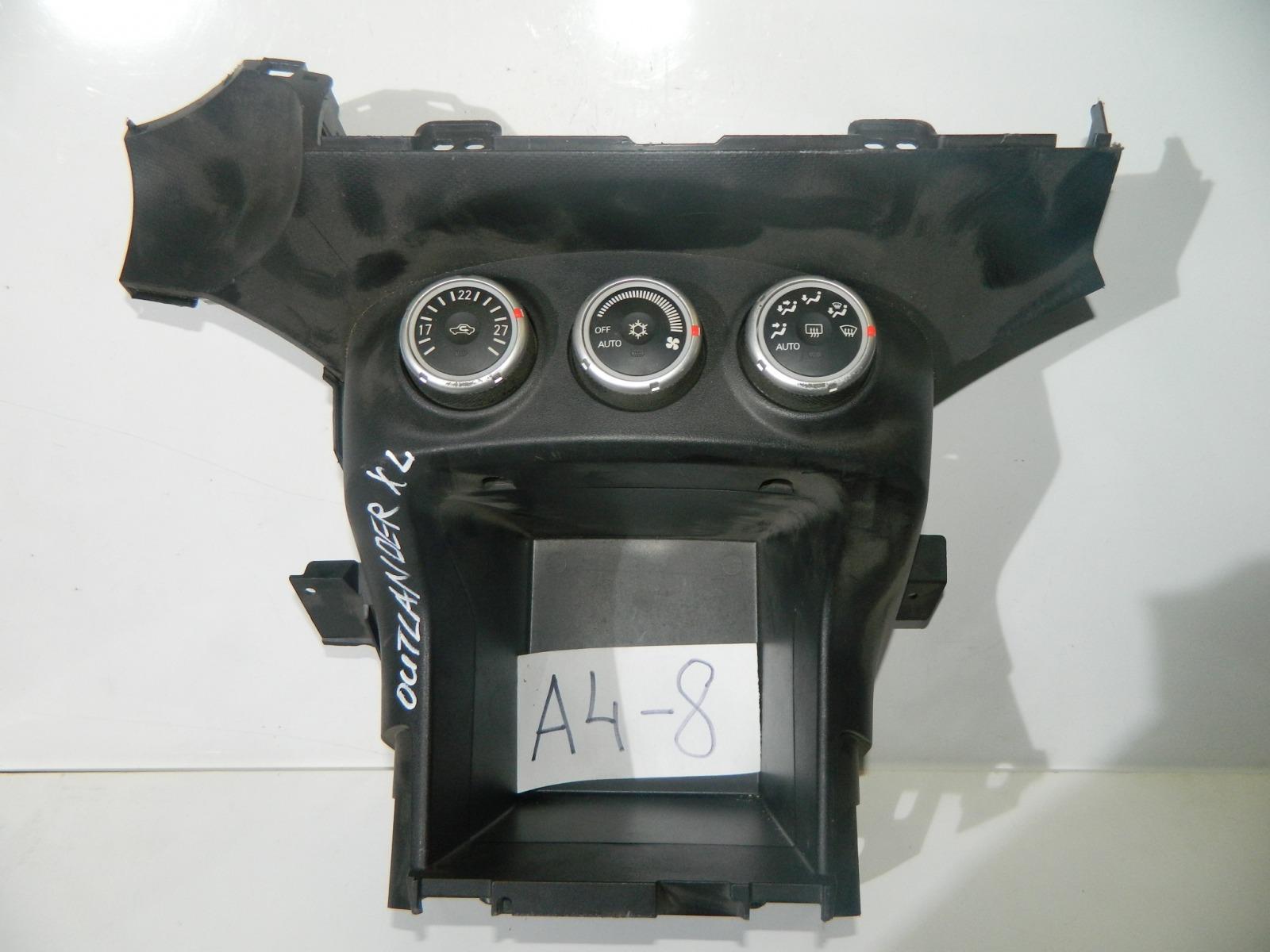 Консоль климат-контроля Mitsubishi Outlander Xl (б/у)
