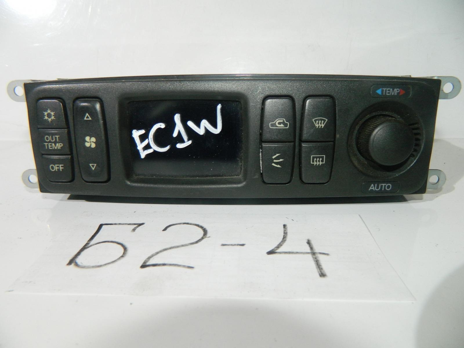 Консоль климат-контроля Mitsubishi Legnum EC1W (б/у)