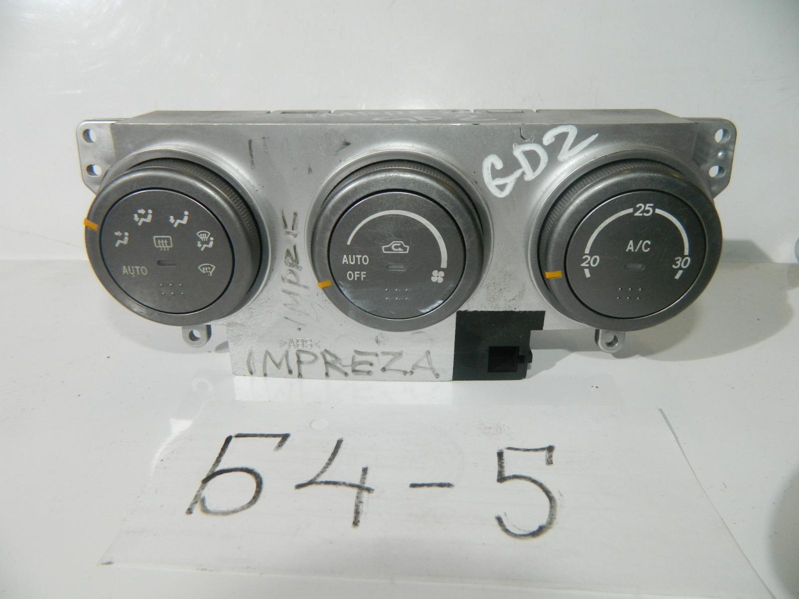 Консоль климат-контроля Subaru Impreza GD2 (б/у)