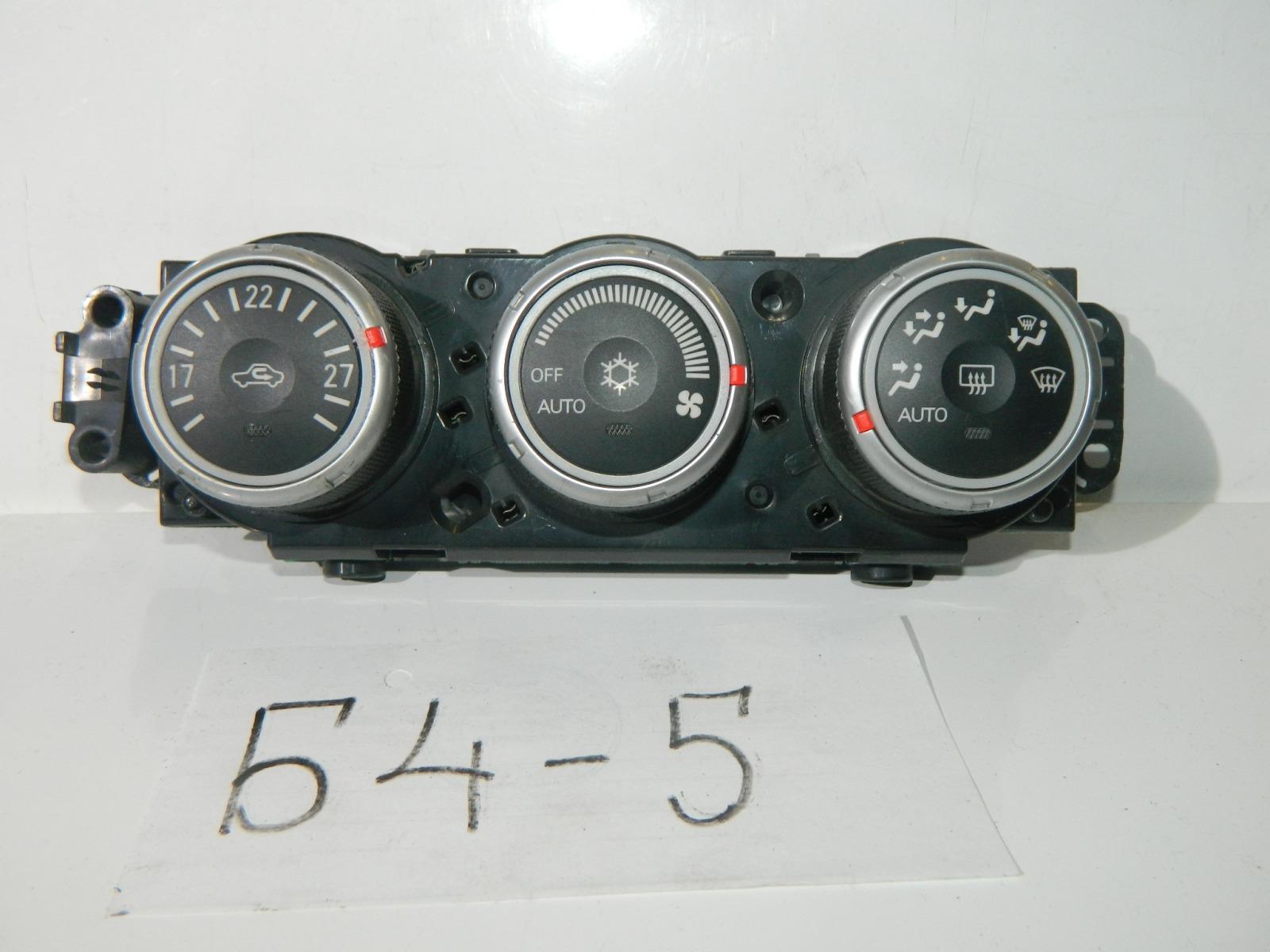 Консоль климат-контроля Mitsubishi Outlander CW5W (б/у)