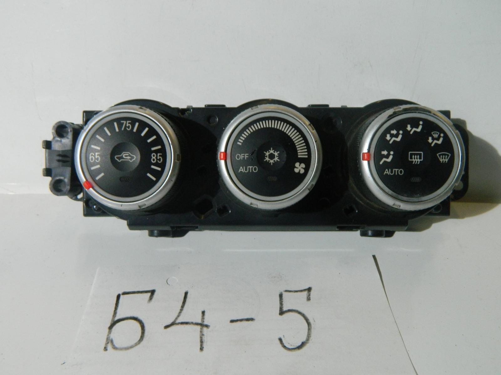 Консоль климат-контроля Mitsubishi Lancer X CY4A (б/у)