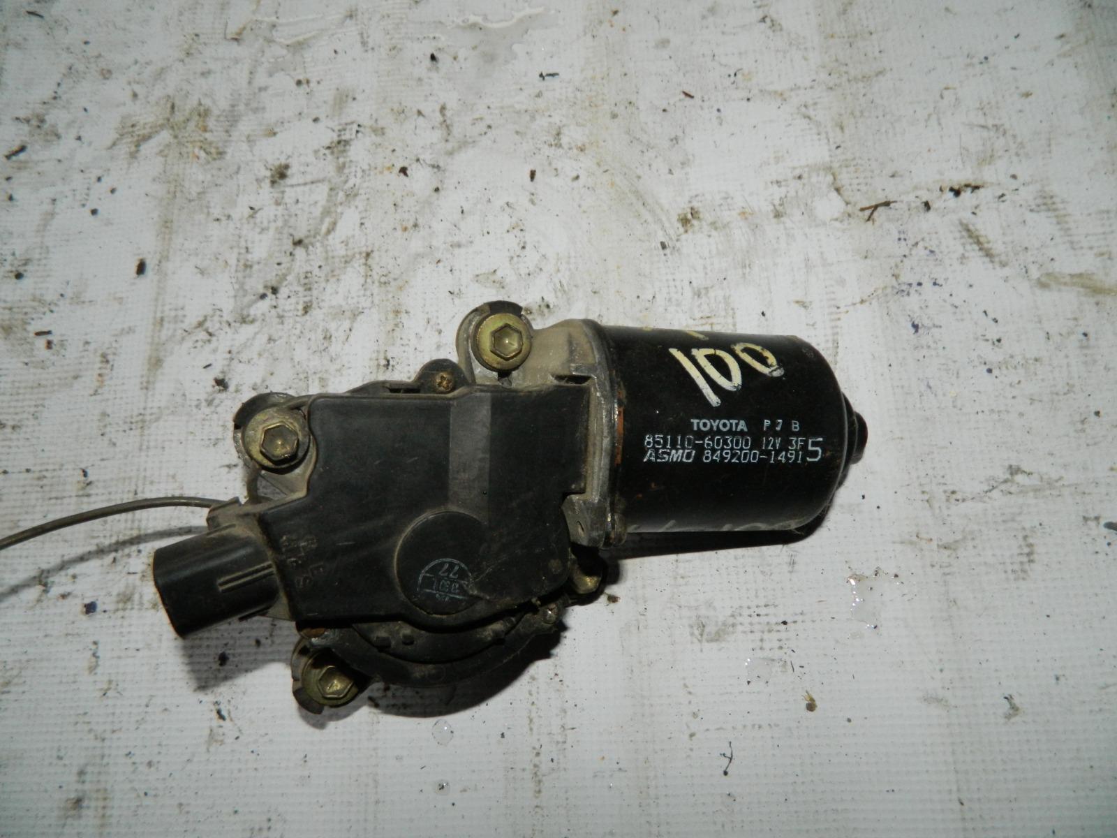 Мотор дворников Toyota Land Cruiser HDJ100 (б/у)