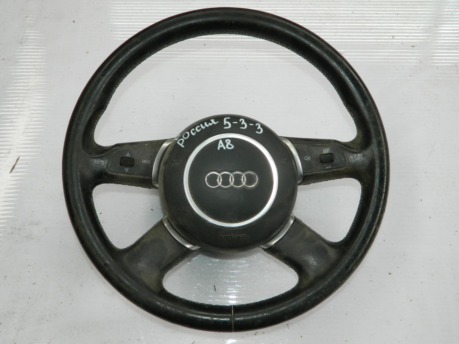 Руль Audi A8 (б/у)