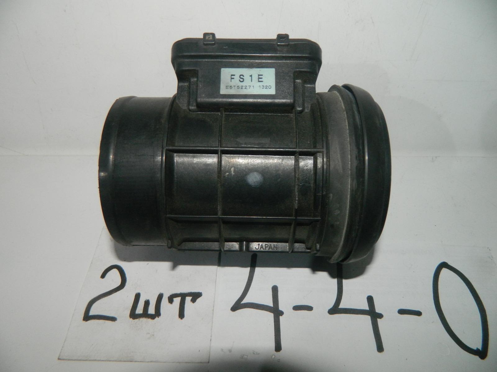 Датчик расхода воздуха Mazda Premacy CP8W FS (б/у)