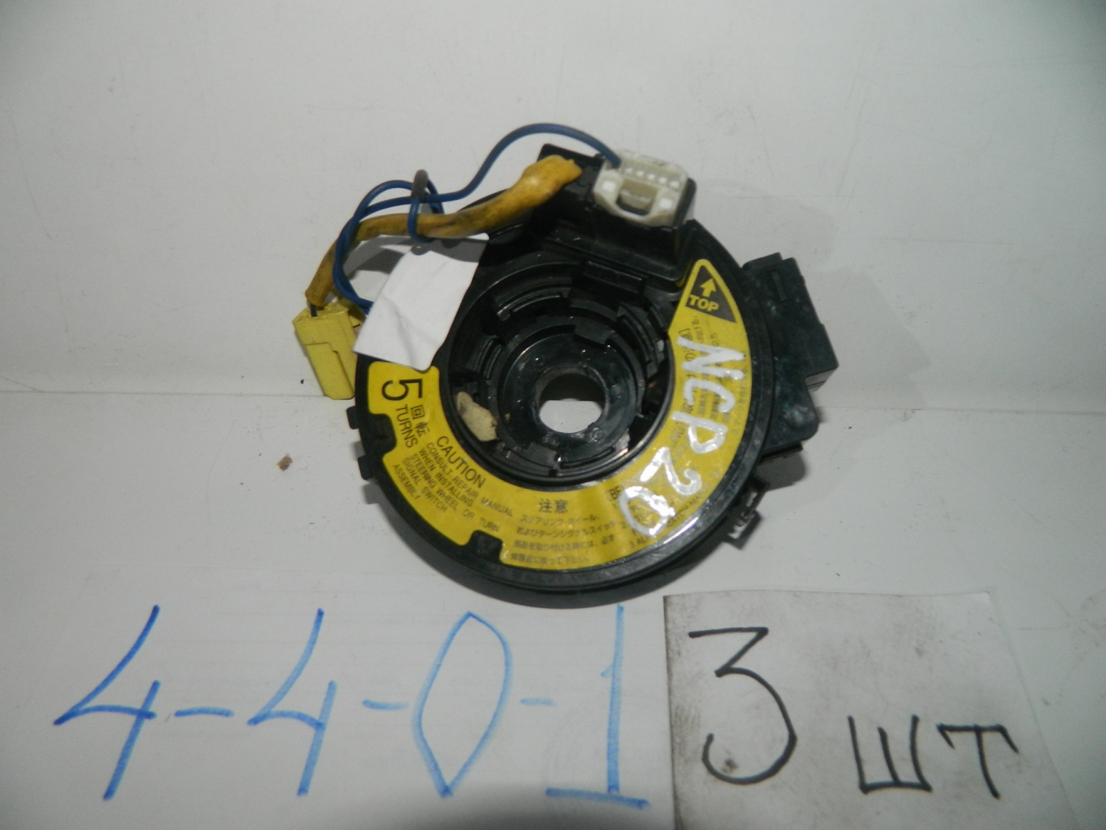 Шлейф-лента Toyota Funcargo NCP20 (б/у)