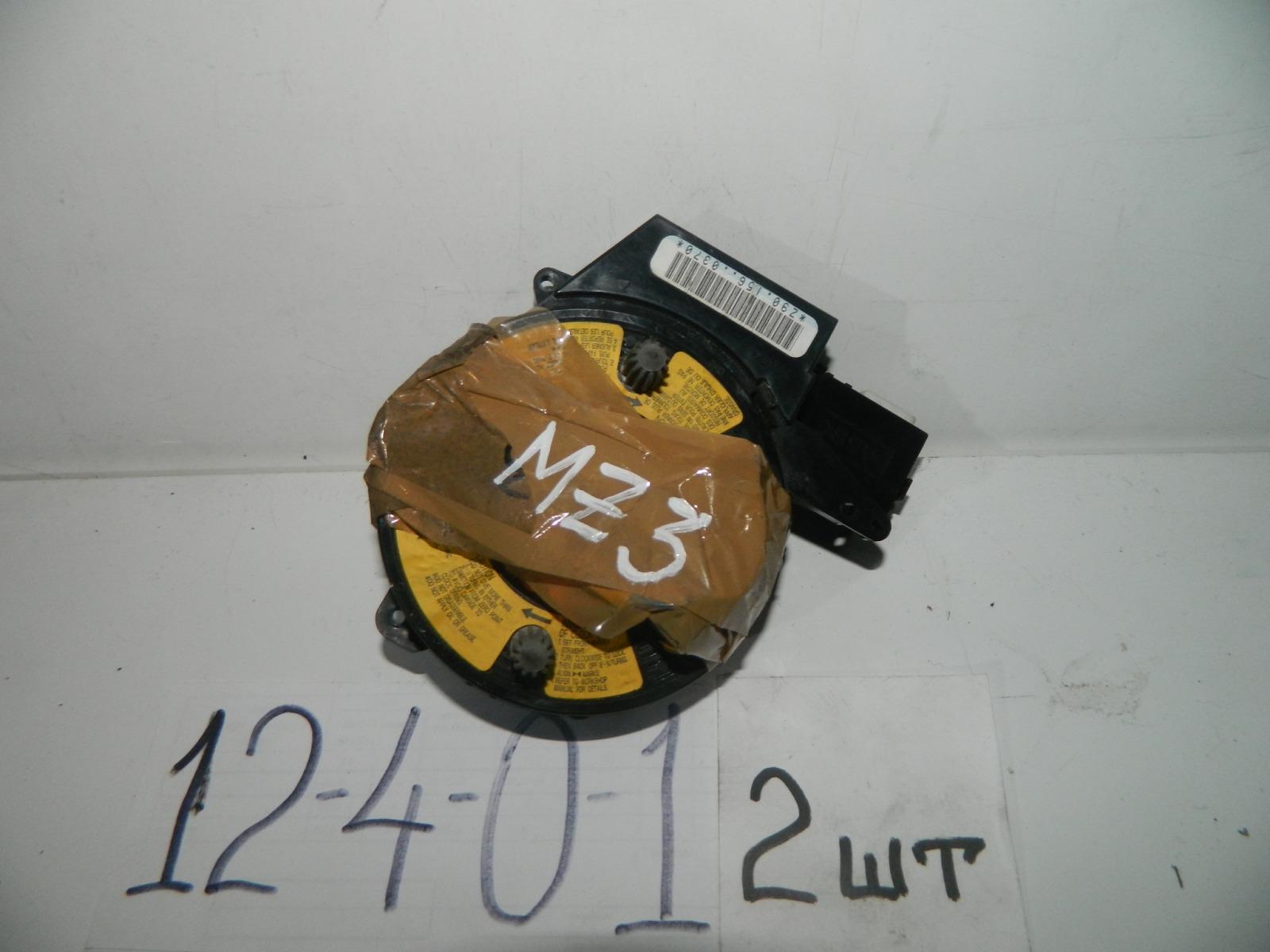 Шлейф-лента Mazda 3 BK (б/у)