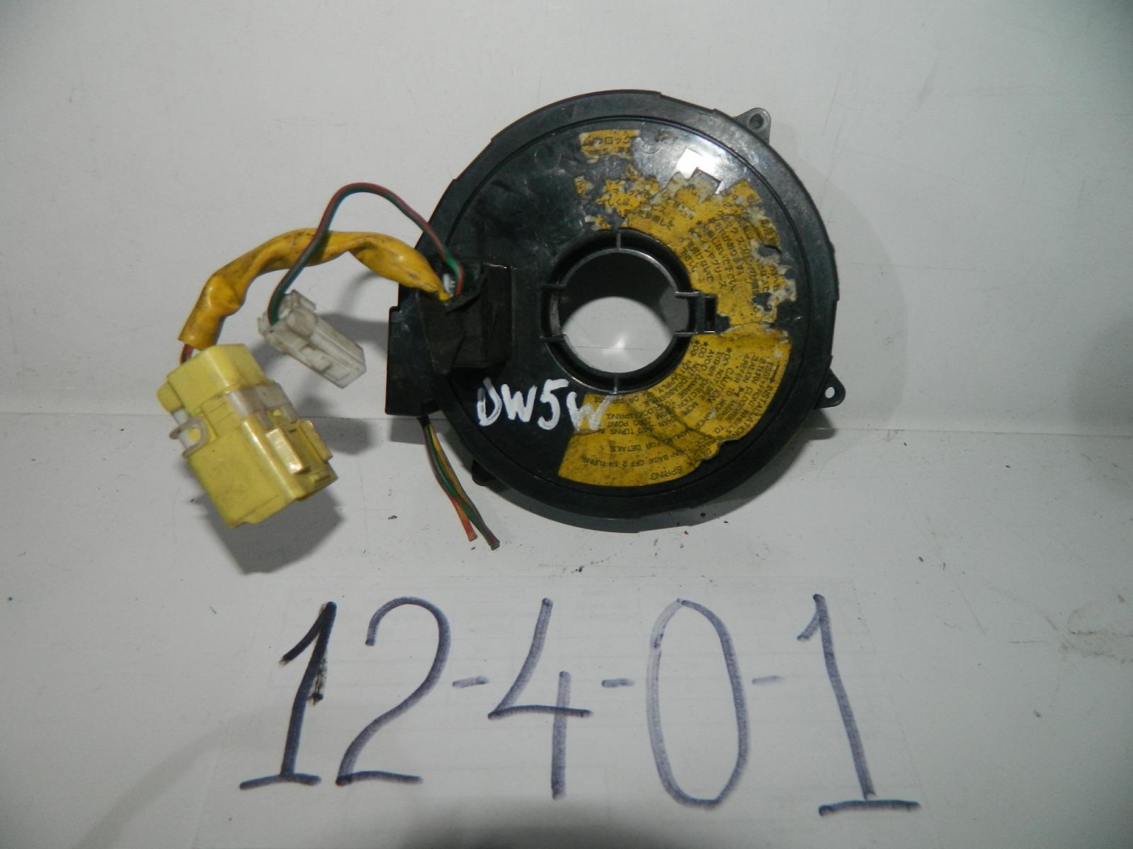 Шлейф-лента Mazda Demio DW5W (б/у)