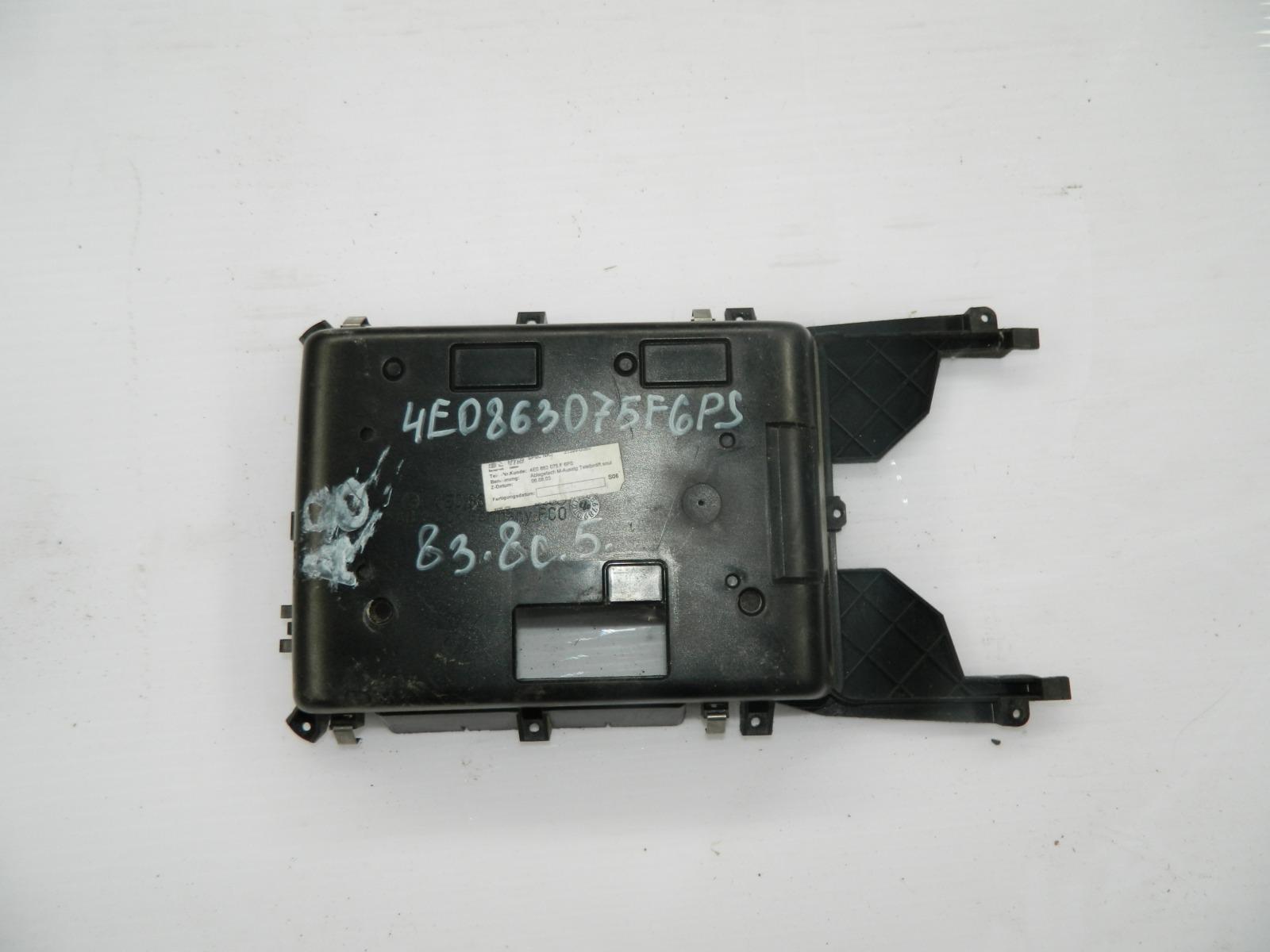 Пластина подлокотника Audi A8 (б/у)