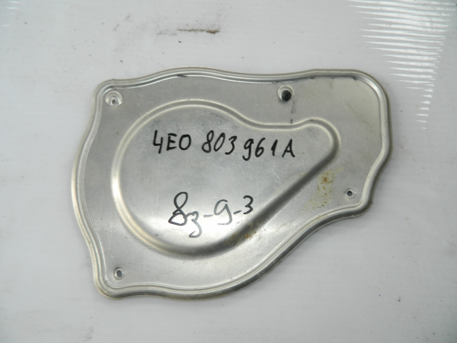 Крышка бардачка Audi A8 4E2 (б/у)