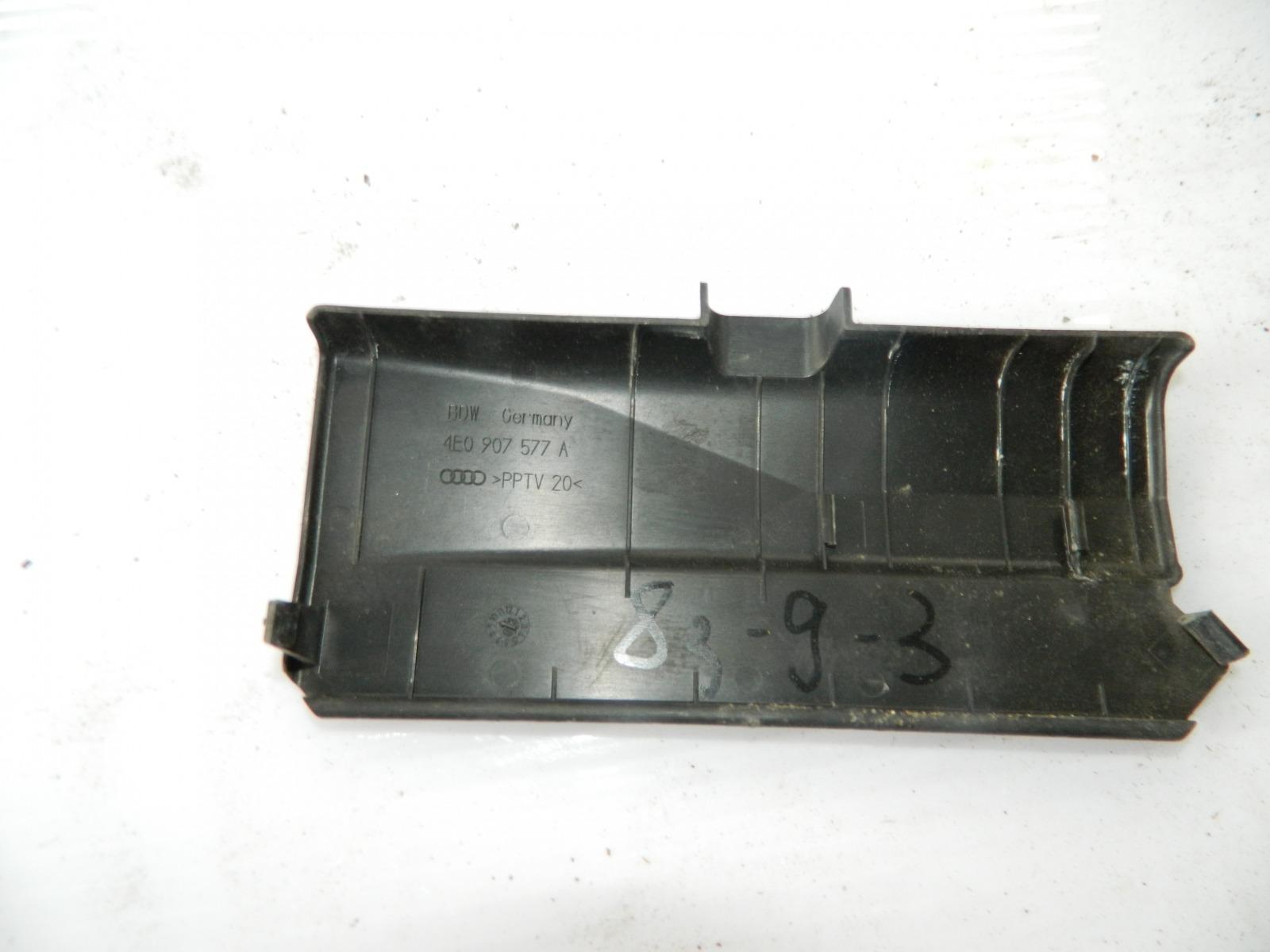 Накладка Audi A8 4E2 (б/у)
