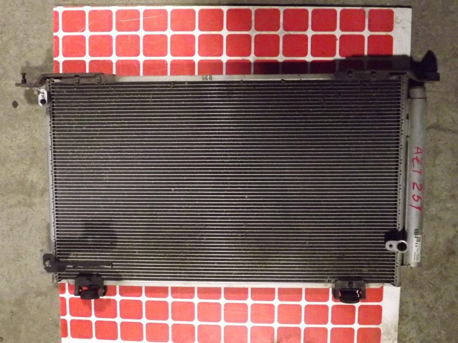 Радиатор кондиционера Toyota Avensis AZT251 (б/у)