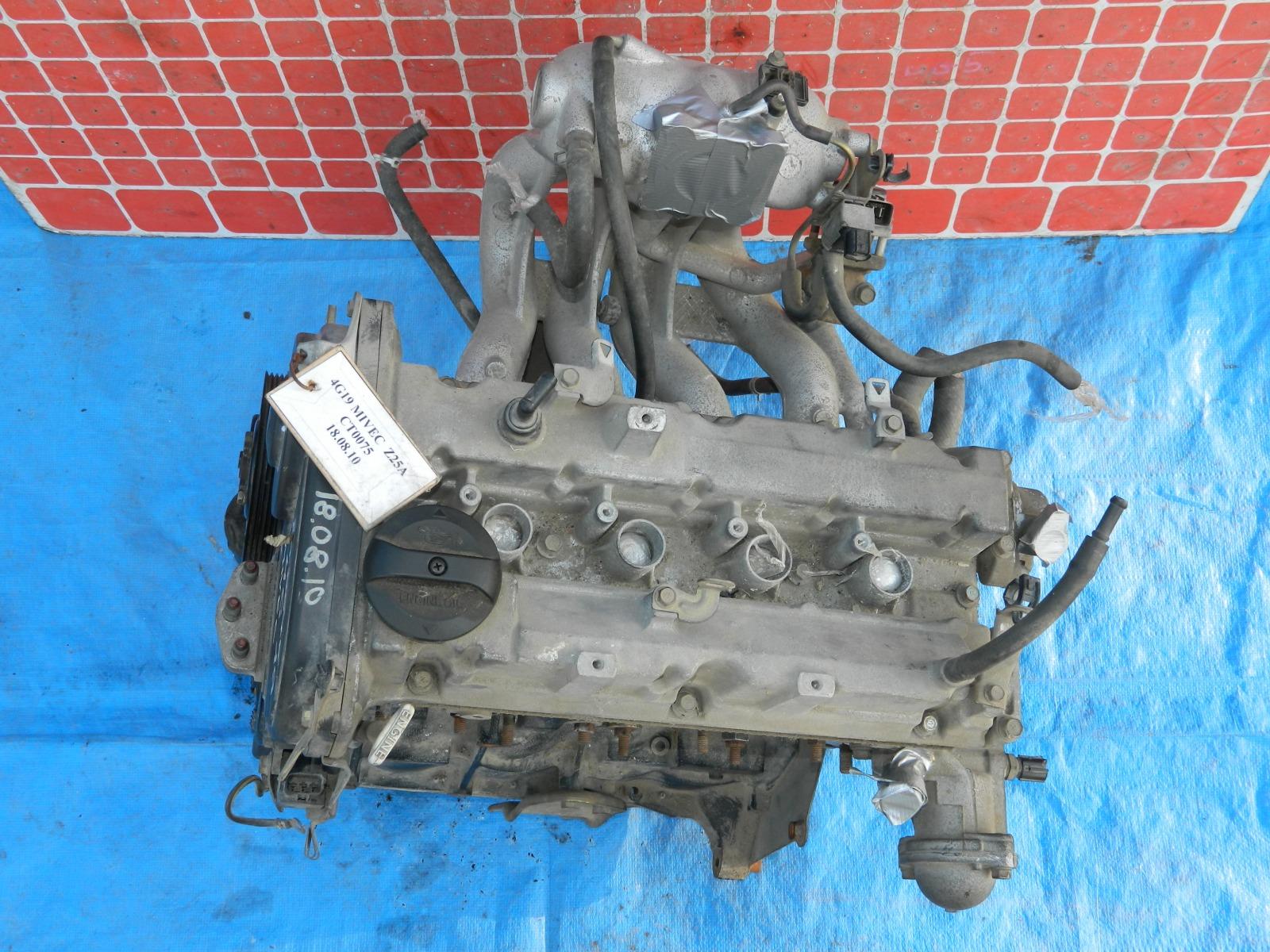 Двигатель Mitsubishi Colt Z25A 4G19 (б/у)