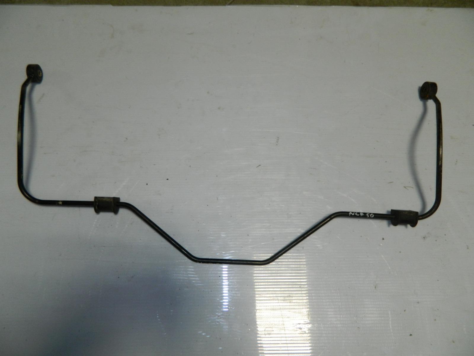 Стабилизатор Toyota Probox NCP50 задний (б/у)