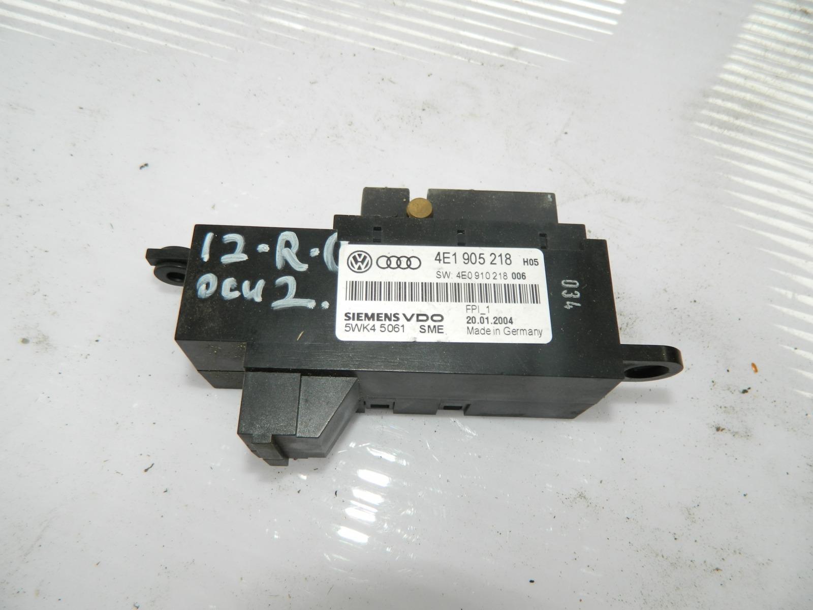 Кнопка старт стоп Audi A8 4E2 (б/у)