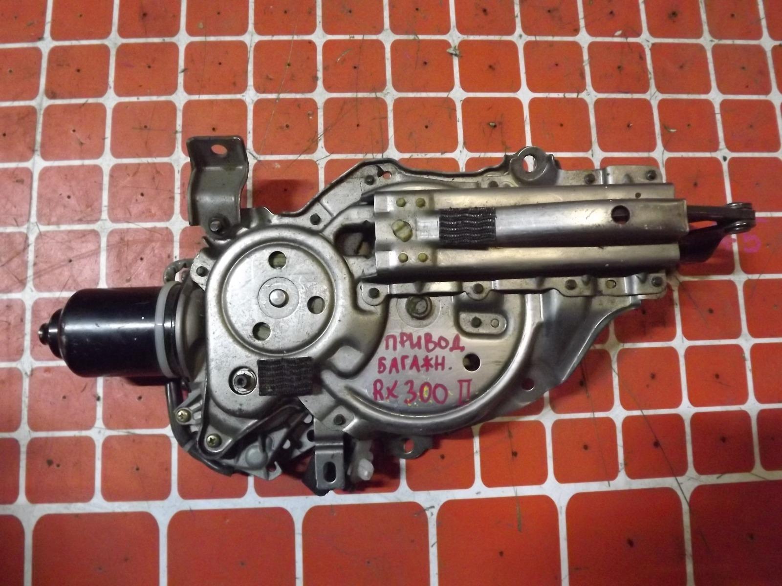 Электропривод пятой двери Lexus Rx300 (б/у)