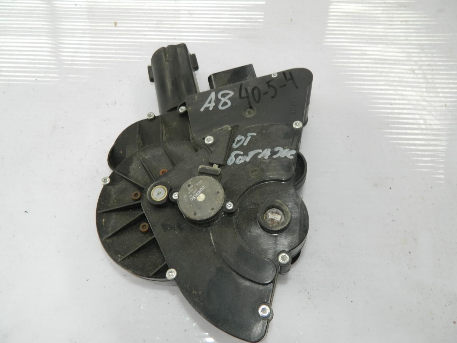 Активатор замка багажника Audi A8 4E2 (б/у)