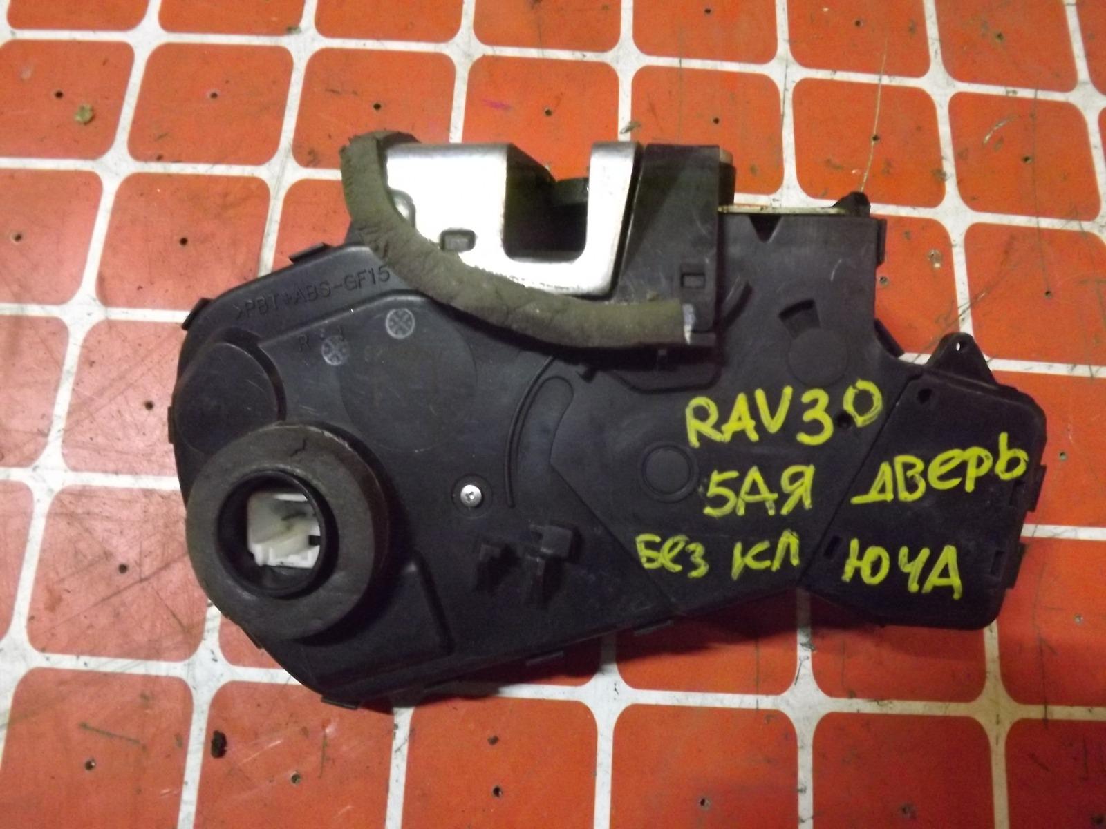 Замок багажника Toyota Rav4 ACA30 (б/у)