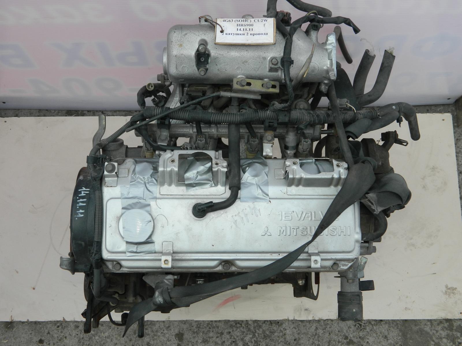 Двигатель Mitsubishi Airtrek CU2W 4G63 (б/у)