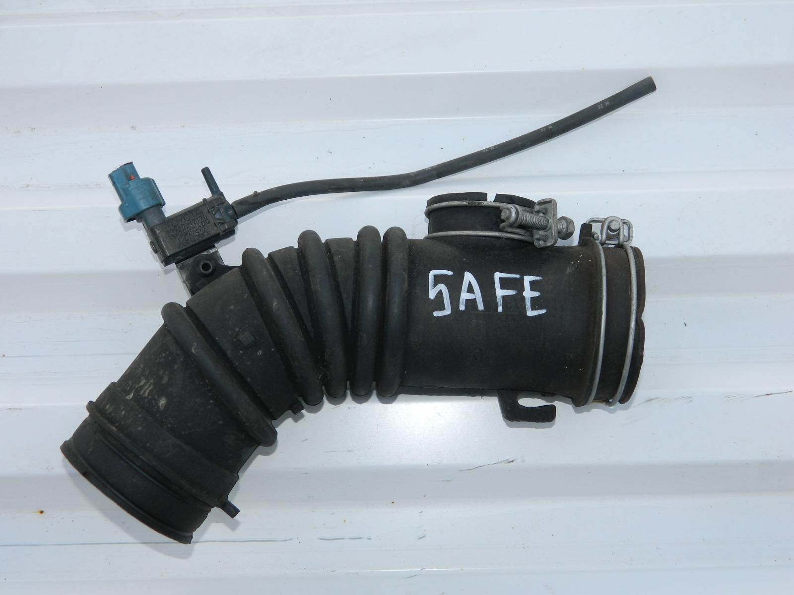 Патрубок воздушного фильтра Toyota Corolla AE110 5AFE (б/у)