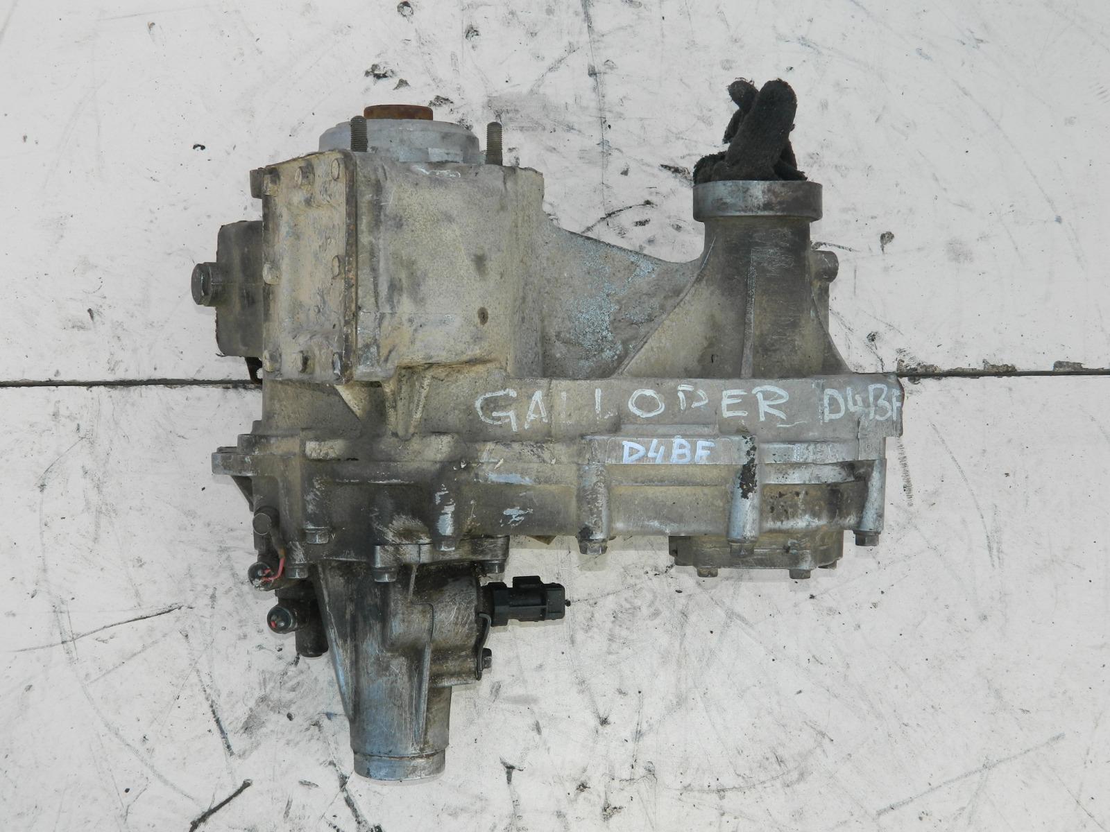Раздаточная коробка Hyundai Galloper D4BH (б/у)