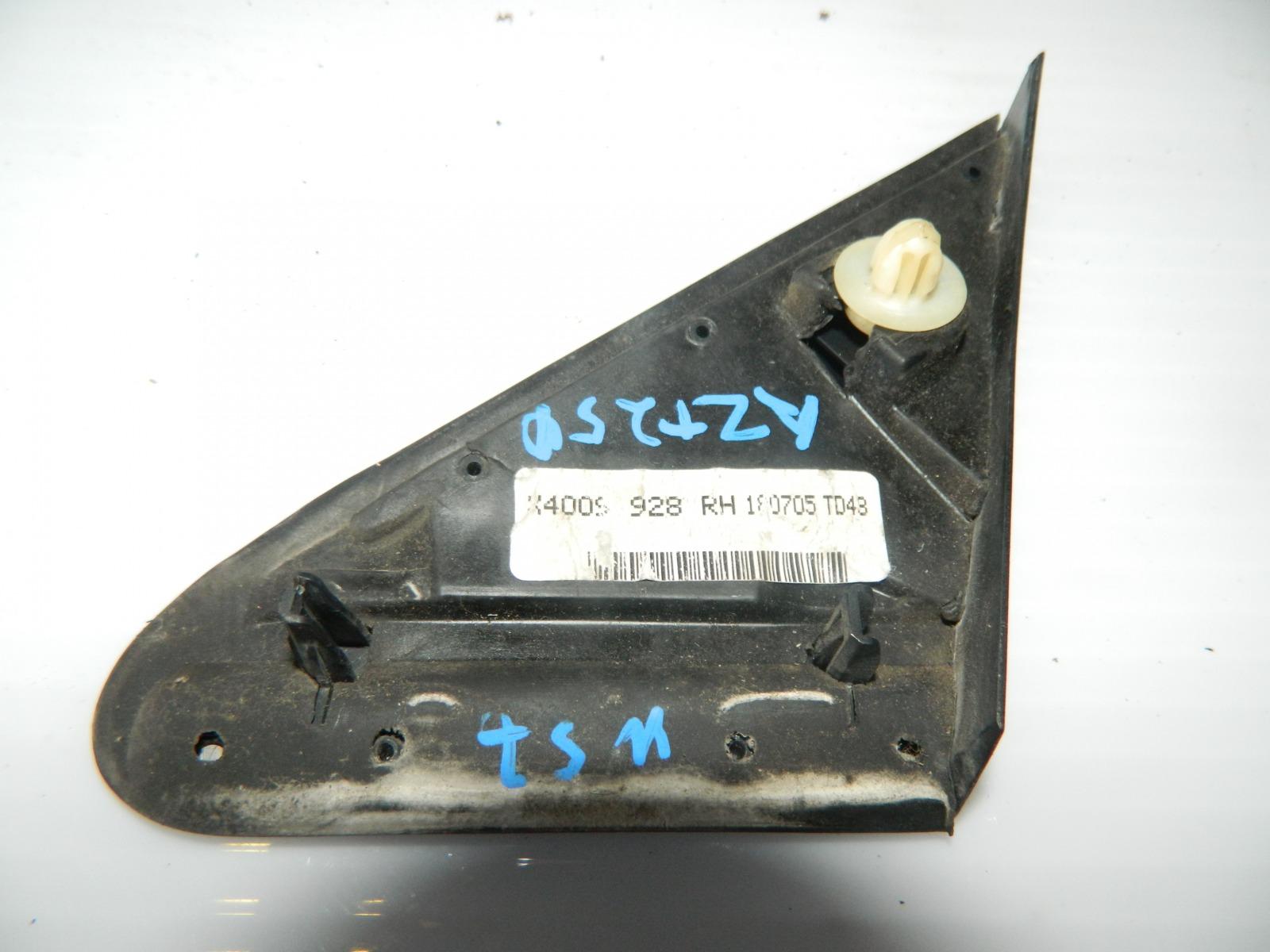 Накладка на зеркало Toyota Avensis AZT250 правая (б/у)