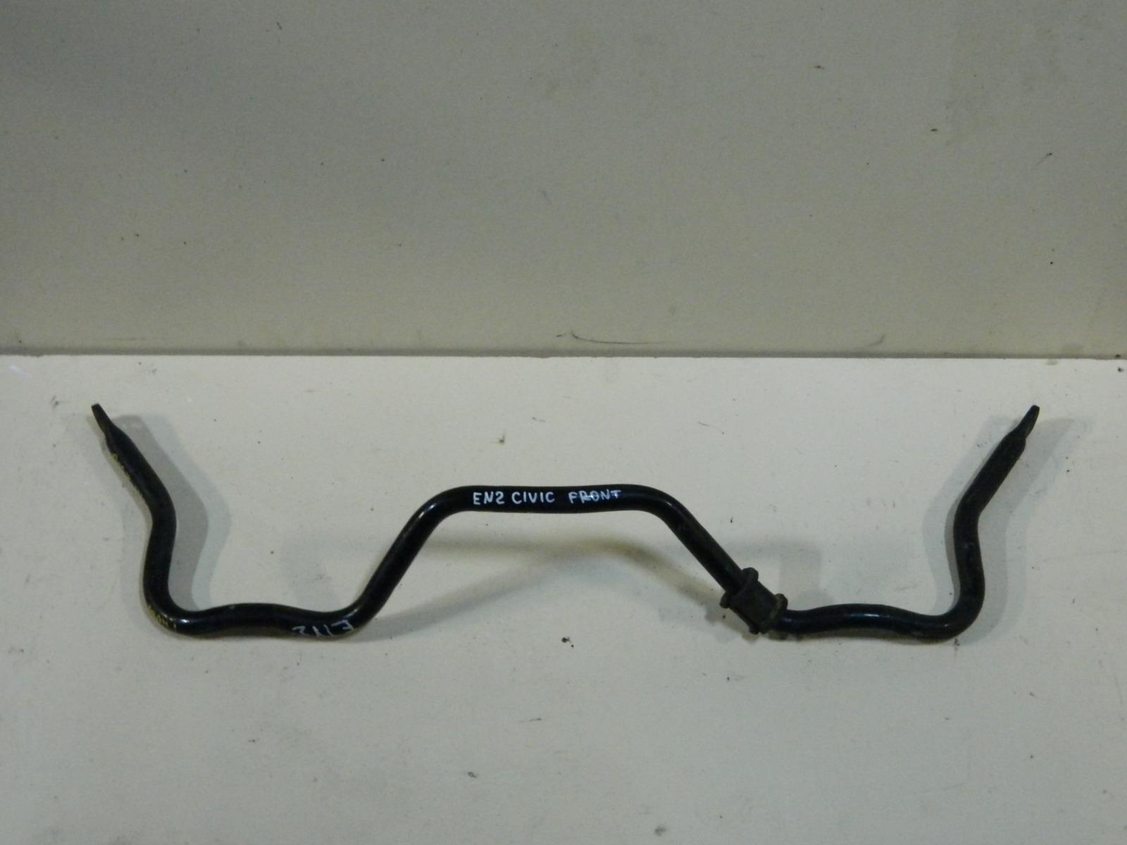 Стабилизатор Honda Civic EN2 передний (б/у)