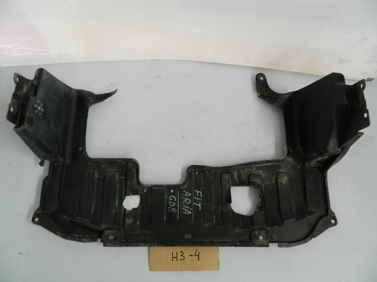 Защита двигателя Honda Fit Aria GD8 (б/у)