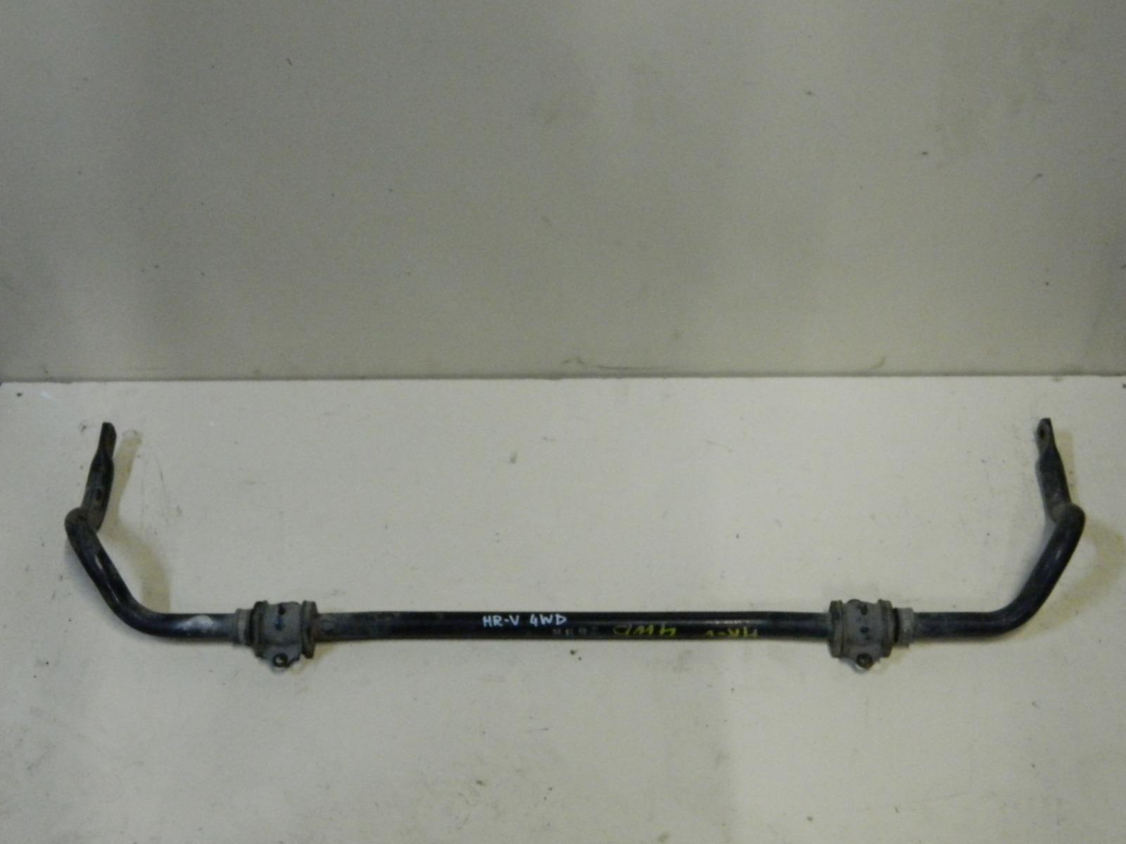 Стабилизатор Honda Hr-V GH1 передний (б/у)