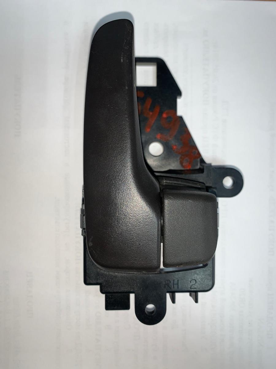 Ручка двери внутренняя Mitsubishi Colt Z25A передняя правая (б/у)