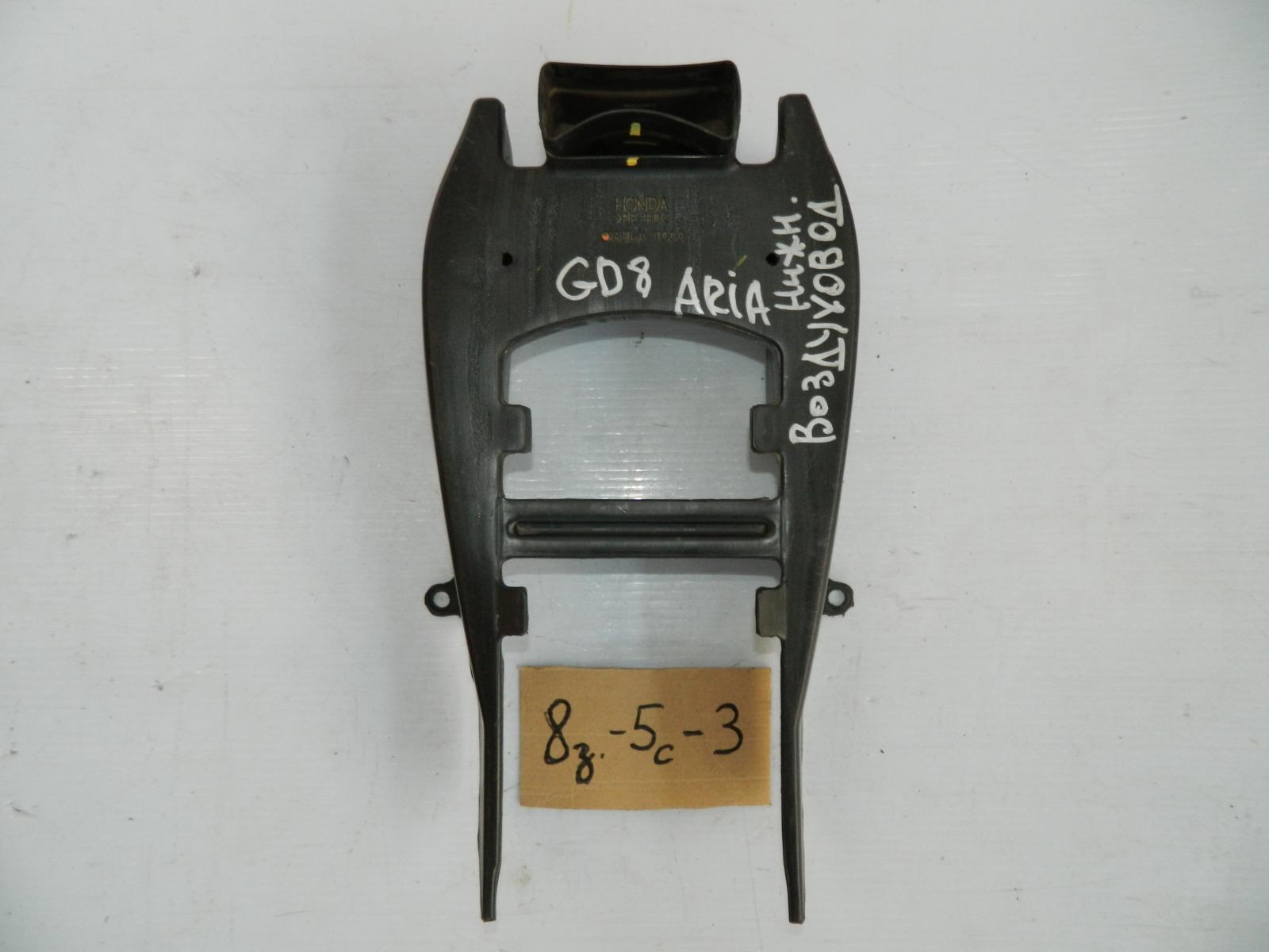 Воздуховод Honda Fit Aria GD8 (б/у)