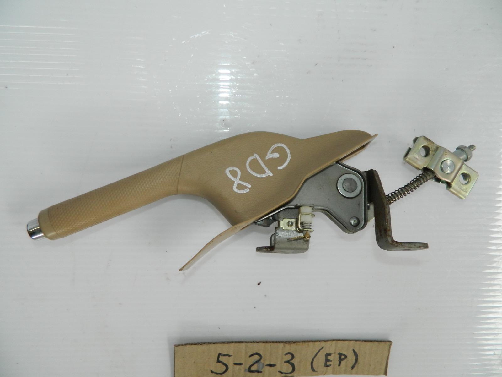 Ручка ручника Honda Fit Aria GD8 (б/у)