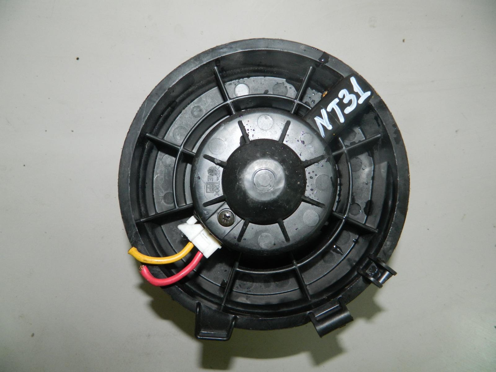 Мотор печки Nissan X-Trail NT31 (б/у)