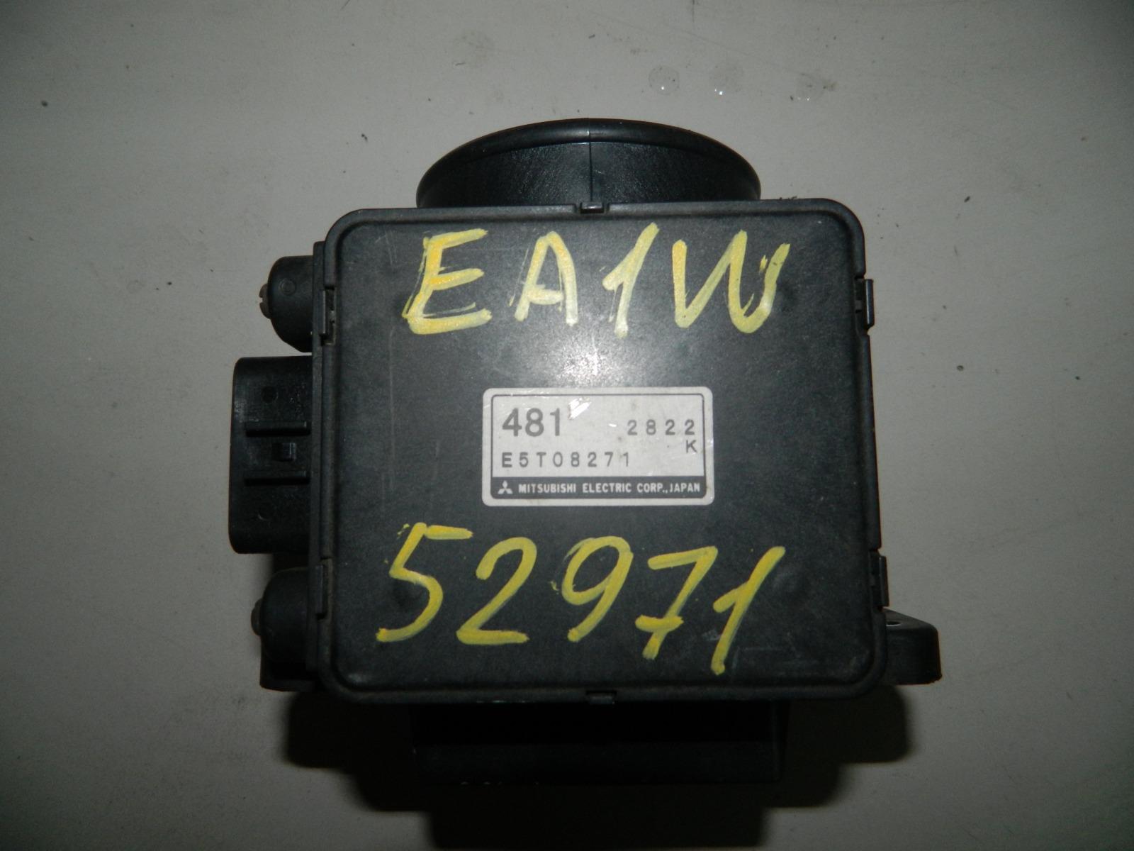 Датчик расхода воздуха Mitsubishi Legnum EA1W (б/у)