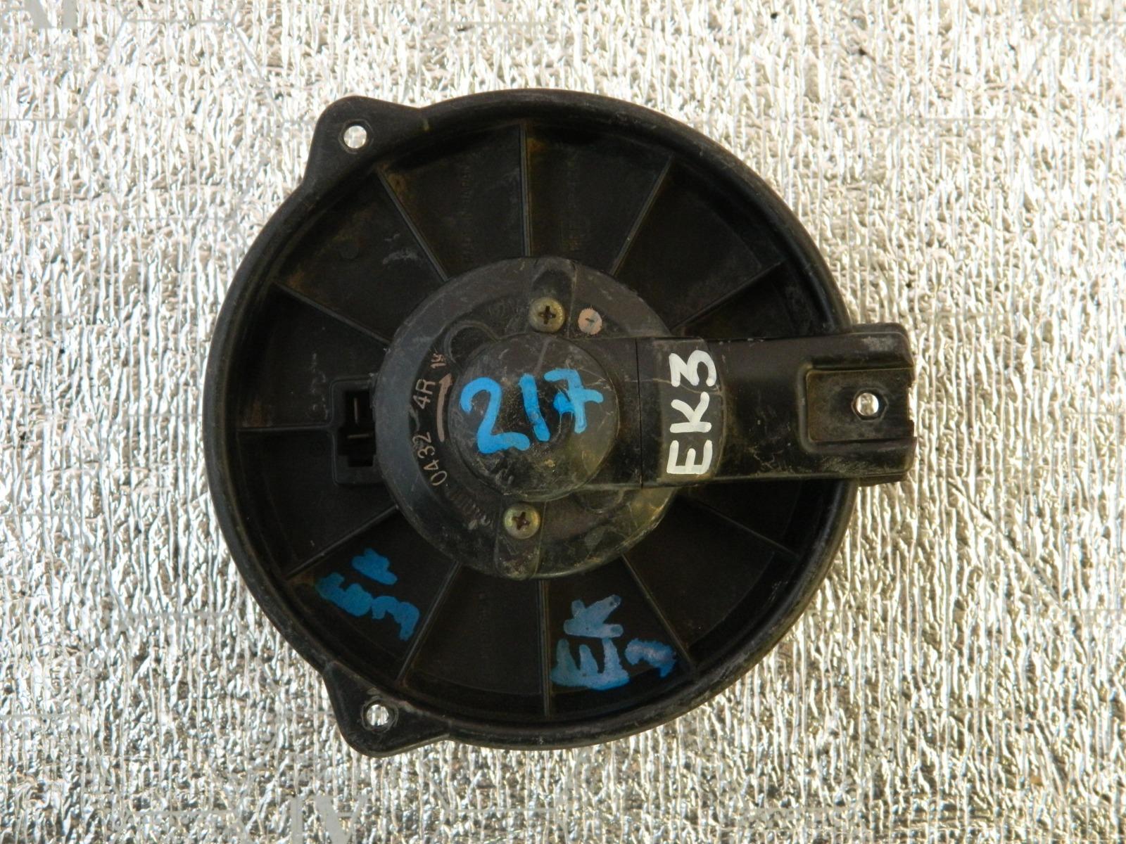 Мотор печки Honda Civic EK3 (б/у)