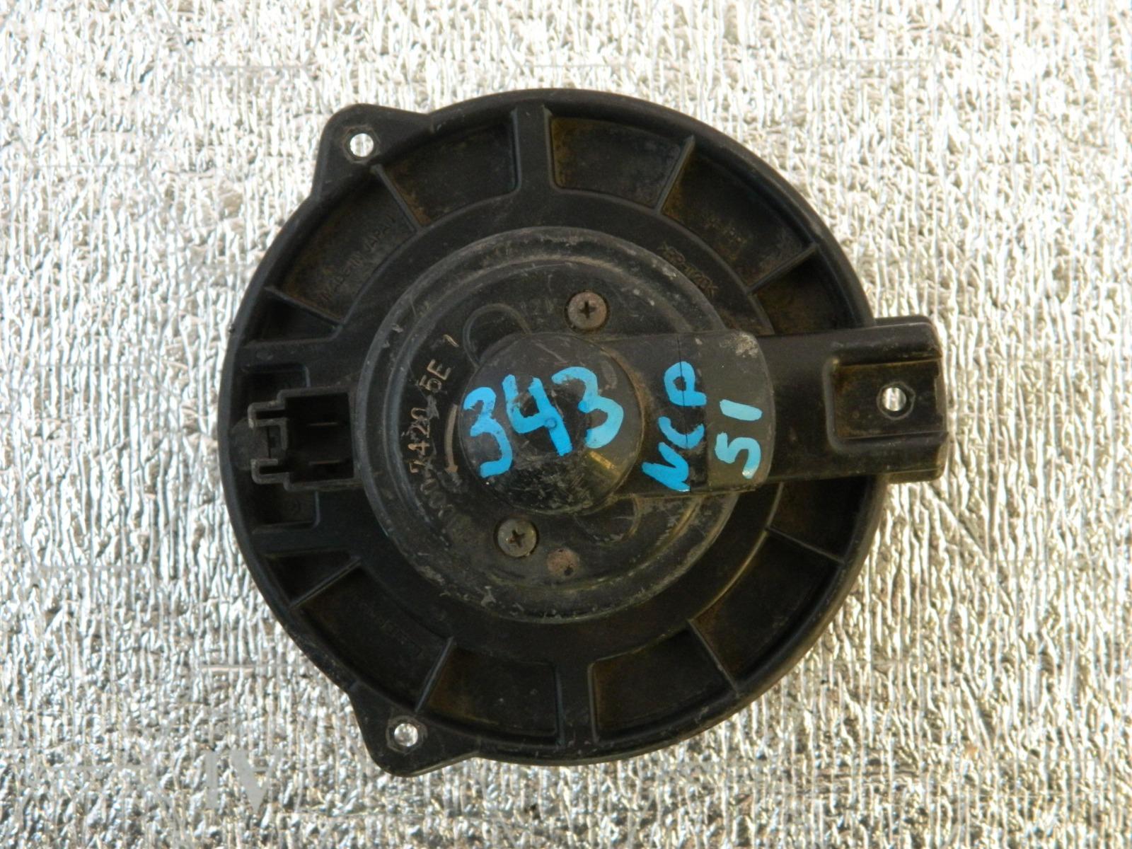Мотор печки Toyota Probox NCP51 (б/у)