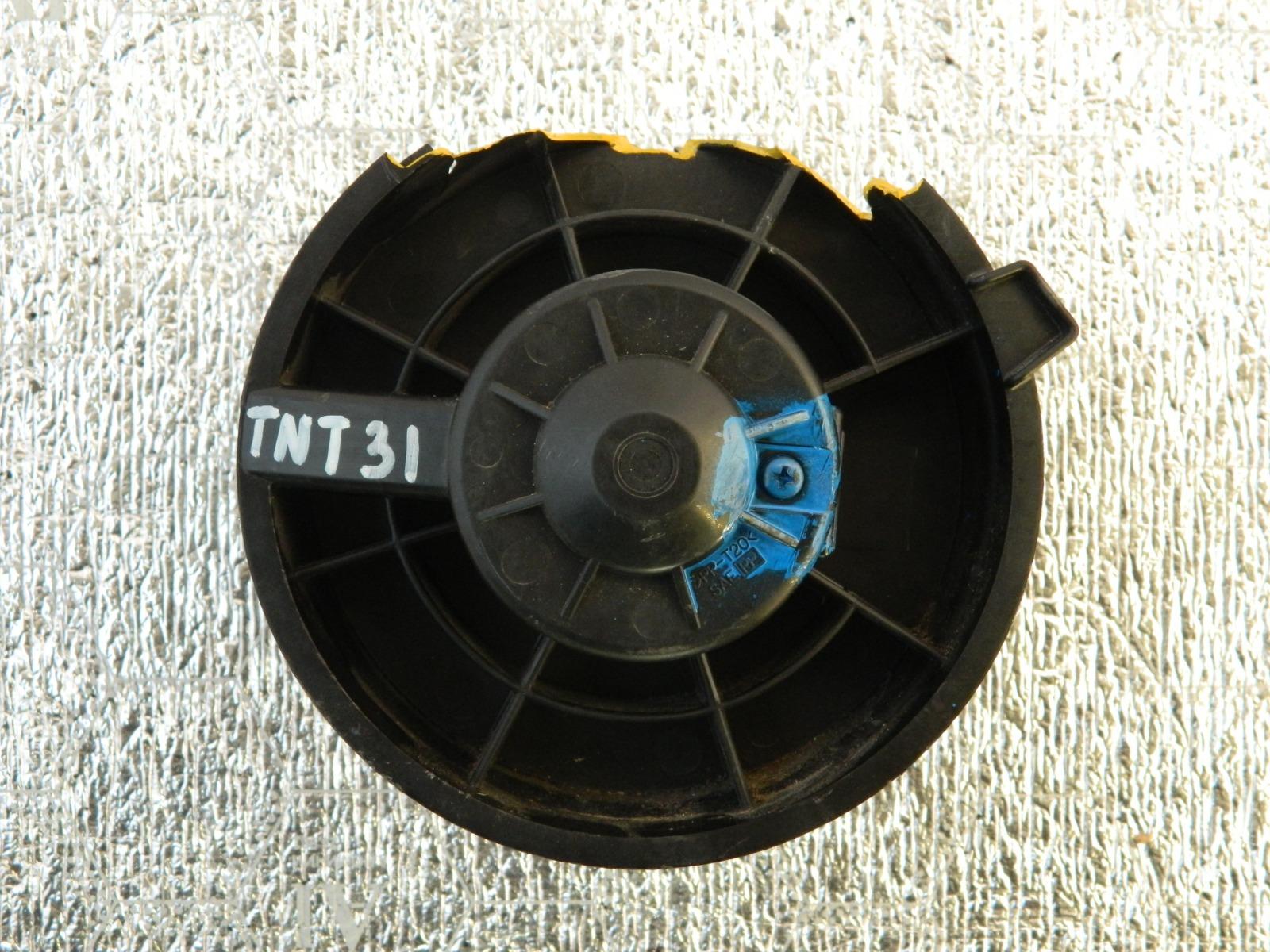 Мотор печки Nissan X-Trail TNT31 (б/у)
