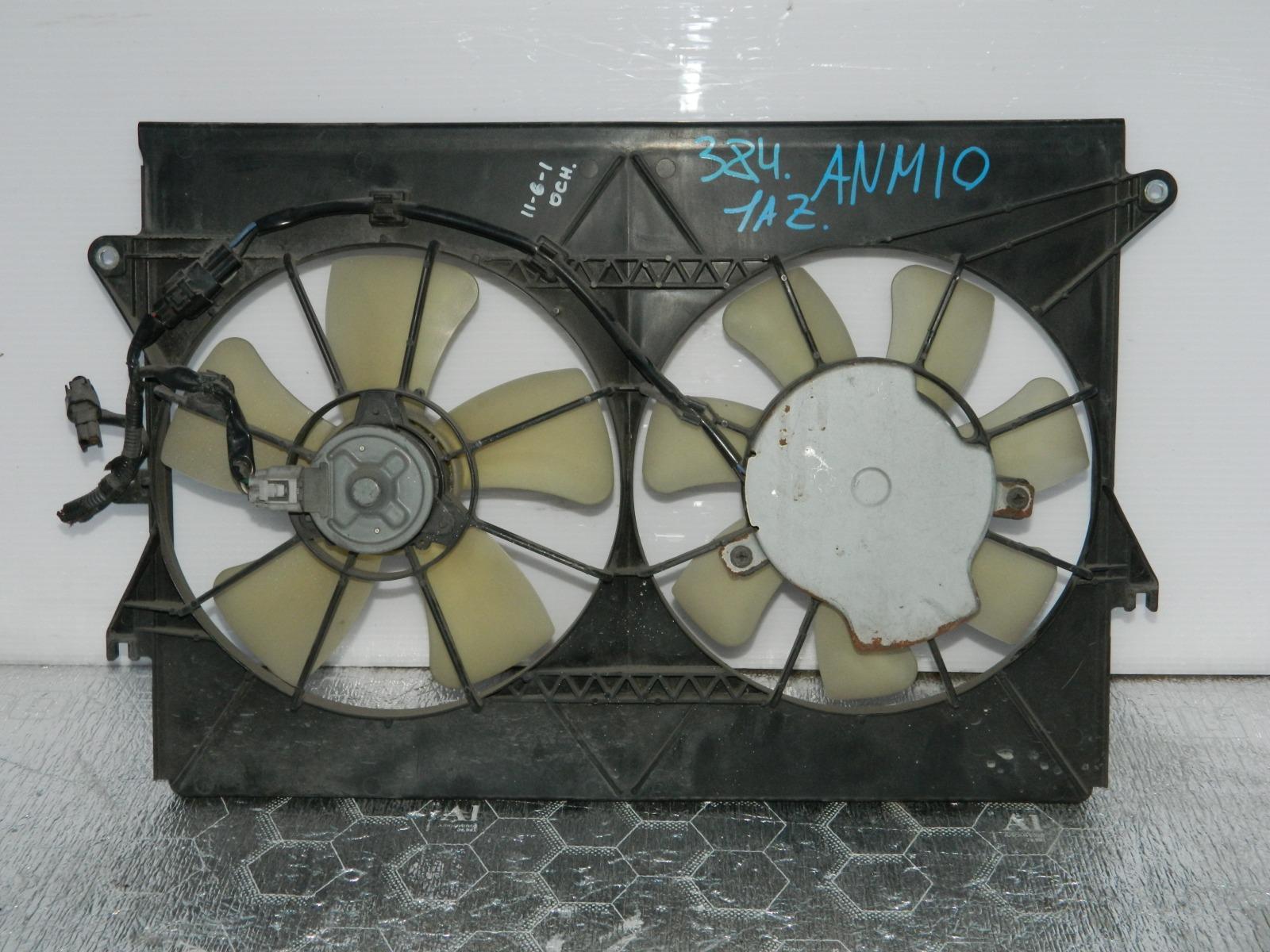 Диффузор радиатора Toyota Isis ANM10 (б/у)