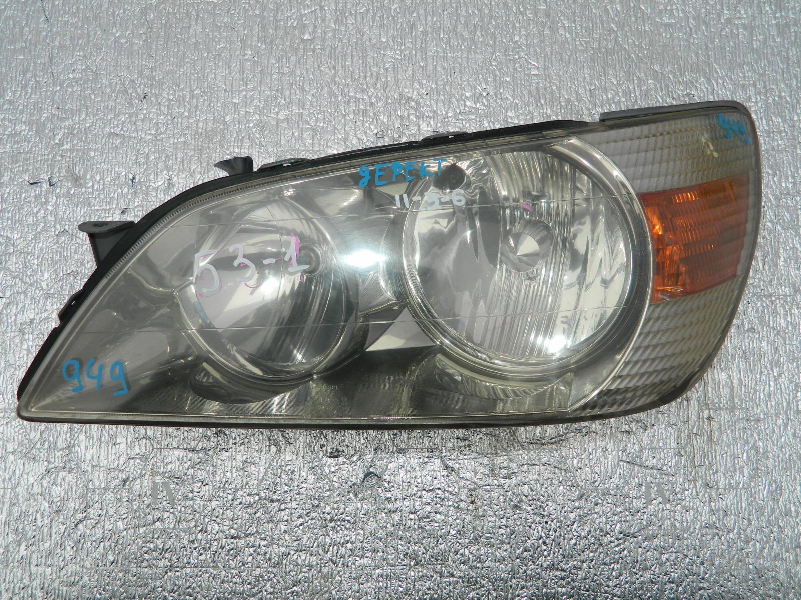 Фара противотуманная Toyota Altezza GXE10 передняя левая (б/у)