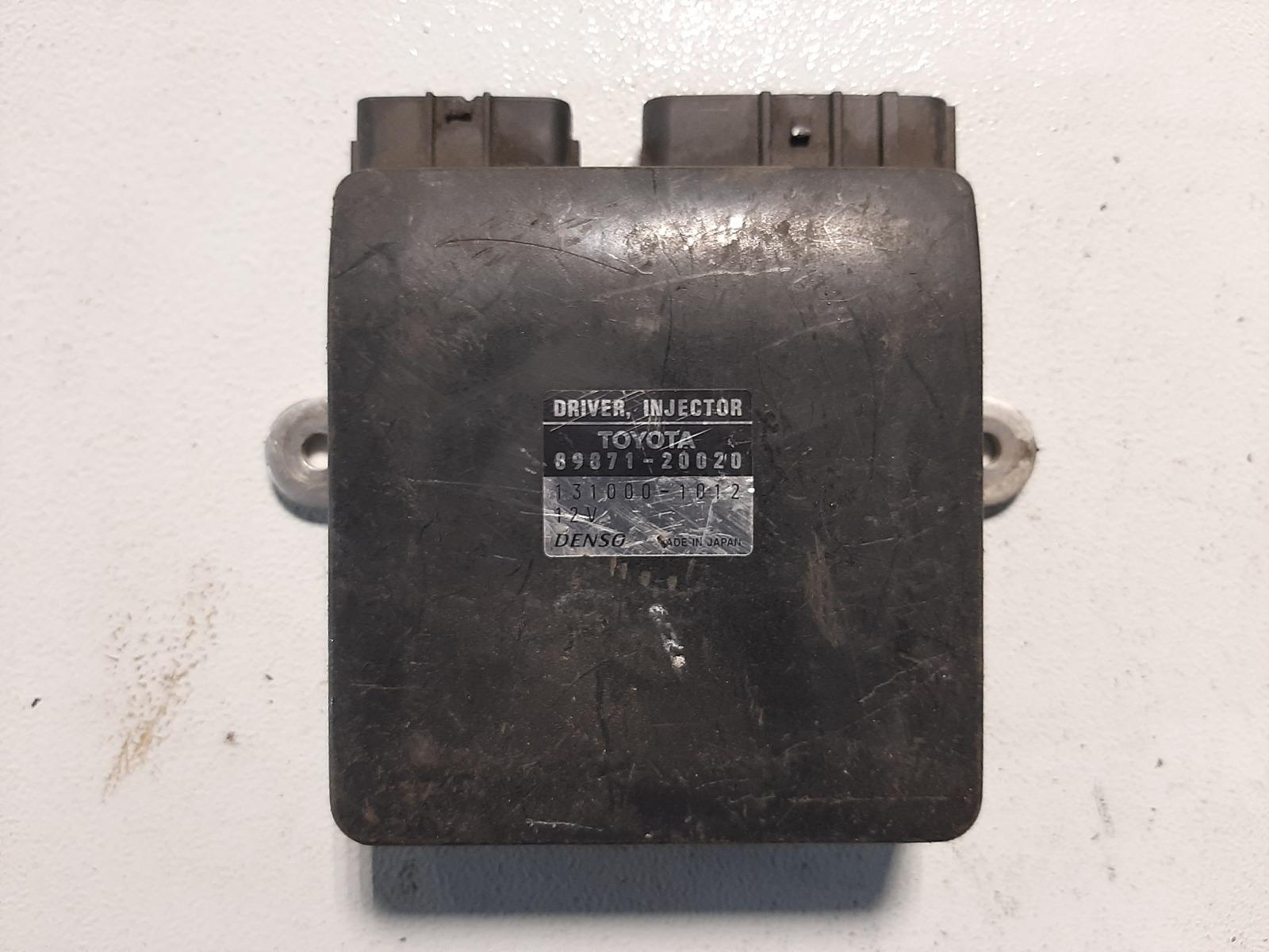 Блок управления форсунками Toyota Corona ST210 3SFSE (б/у)