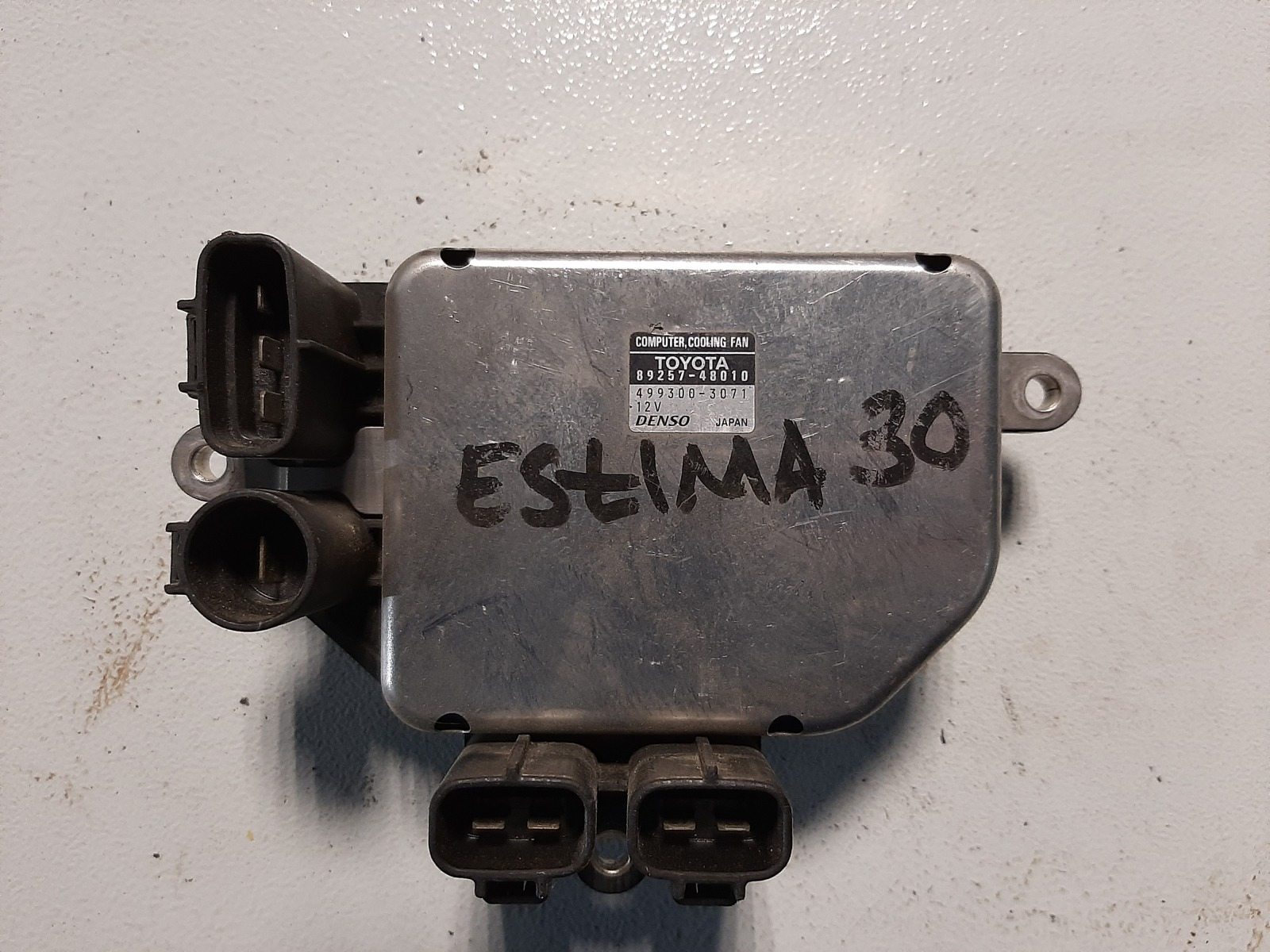 Блок управления вентилятором Toyota Estima ACR30 1MZFE (б/у)