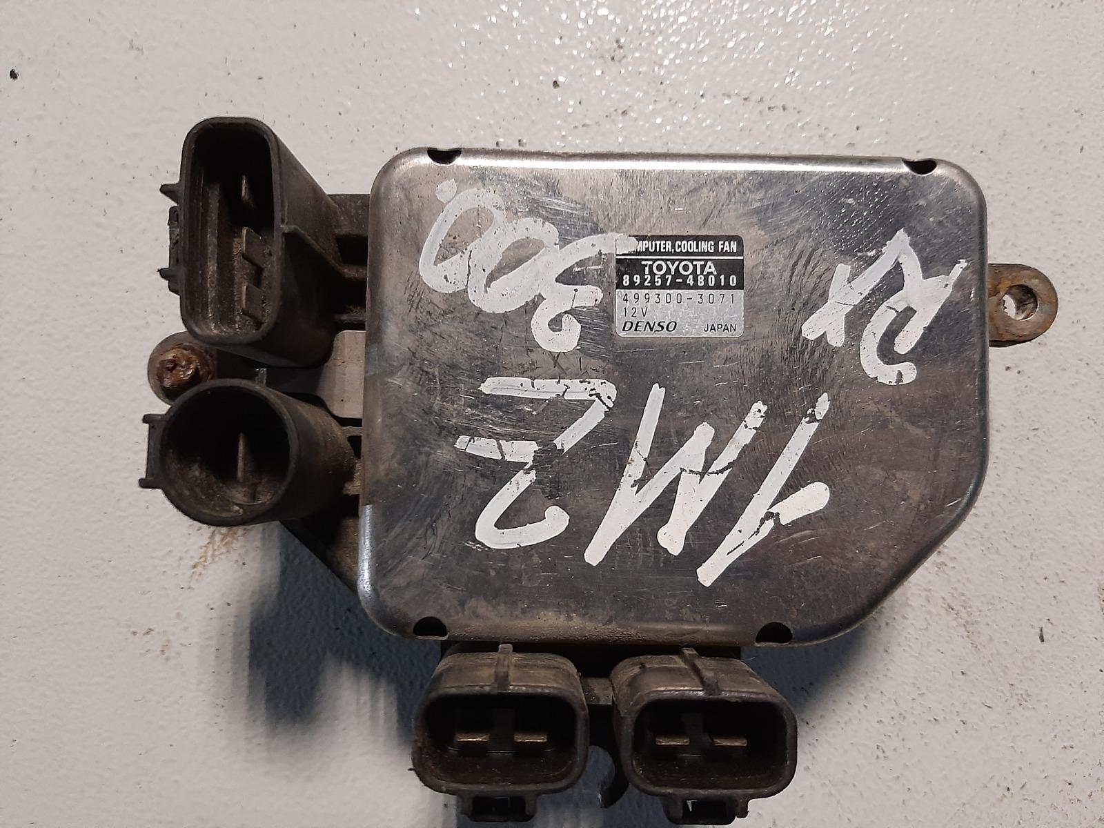 Блок управления вентилятором Toyota Harrier MCU15 1MZFE (б/у)