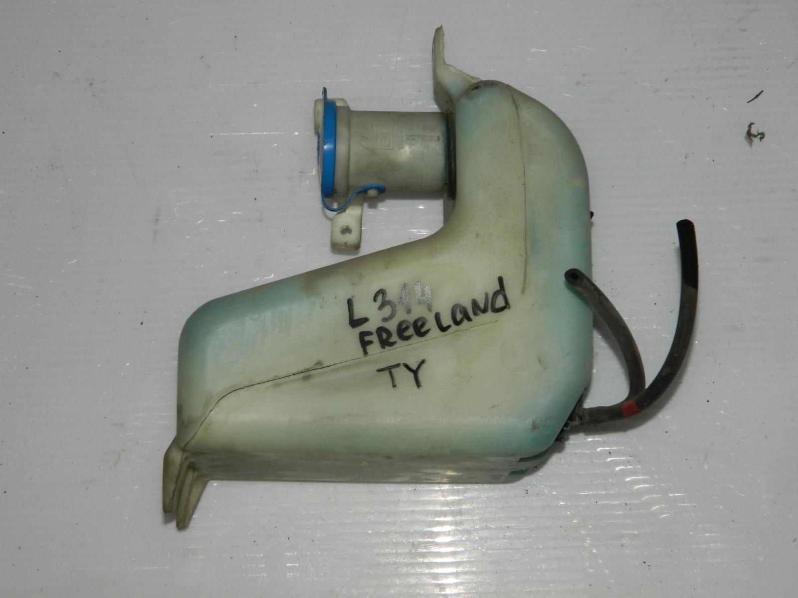 Бачок омывателя Land Rover Freelander L314 (б/у)